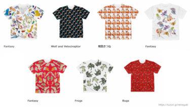 【SUZURI】夏に向けてTシャツのデザインを増やしました