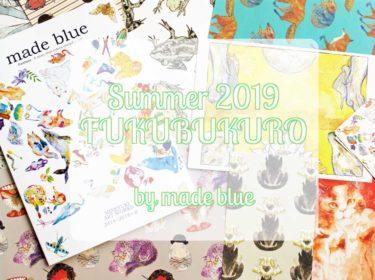 2019年夏の福袋